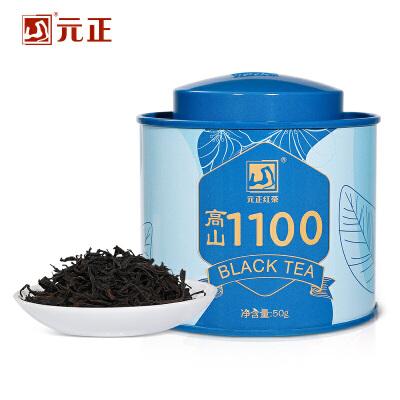 正山堂茶业 元正高山1100正山小种红茶特级茶叶武夷山盒装50g