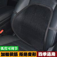 汽车腰靠护腰靠垫透气夏季车用座椅腰枕腰托办公室腰部支撑靠背垫 黑色光板腰靠