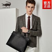 男士公文包真皮横款包包手拿牛皮包商务单肩斜挎包休闲手提包