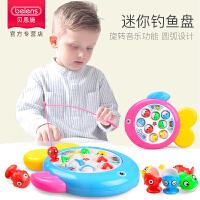 贝恩施儿童钓鱼玩具电动迷你钓鱼盘宝宝益智早教旋转男女孩电动玩具