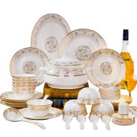 景德镇陶瓷餐具套装欧式碗碟家用吃饭碗中式碗盘子碗筷骨瓷器组合iu1