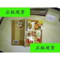 【二手旧书9成新】豆腐素食菜谱 。、紫毫 中国戏剧出版社