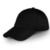 2018年新款大头帽子男大头围棒球帽夏天遮阳鸭舌帽加深大号欧美大码网帽大脸