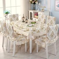 简欧餐椅靠背坐垫桌布布艺餐桌布椅套椅垫套装现代简约茶几长方形欧式家用椅子套 +