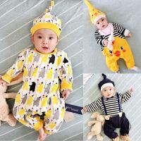 女婴儿连体衣服男宝宝新生儿0岁2个月秋冬季加厚加绒保暖内衣睡衣