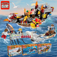 启蒙拼装玩具6-8-10岁儿童益智拼插海盗模型小颗粒积木共3盒玩具 儿童礼物 拼装积木玩具 共3盒组合