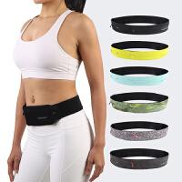 跑步手机腰包男女隐形运动健身手机腰包腰带男跑步女