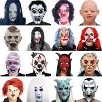 【支持礼品卡】儿童节面具恐怖头套鬼吓人男女鬼脸化妆舞会恶魔死神乳胶小丑 l8w