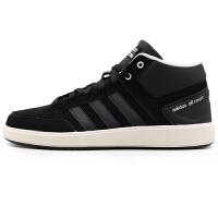 阿迪达斯Adidas BB9955网球鞋男鞋 透气缓震运动休闲鞋板鞋