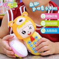 宝宝音乐手机儿童电话可咬防口水男女孩早教益智婴儿0-1-3岁玩具
