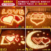 电子蜡烛浪漫生日蜡烛爱心形蜡烛求婚创意布置表白道具LED蜡烛灯