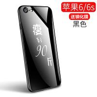 瘦到90斤新款7plus苹果x玻璃手机壳励志创意字iphone6s防摔8X女6p 苹果6/6s【4.7寸】 瘦到90斤