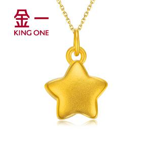 金一黄金吊坠女足金3D硬金小星星吊坠 约1.03克