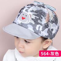 儿童帽子男 潮 棒球帽夏季新款防晒1-3岁可爱鸭舌帽女宝宝遮阳帽21 均码 1-3岁