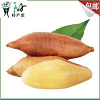贵州沿河雪莲果新鲜水果5斤装农家野生高原山地种植