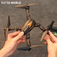 定高四轴飞行器 折叠实时wifi航拍无人机耐摔遥控飞机手机控制