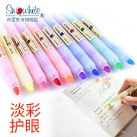白雪荧光笔套装10色学生用荧光笔彩色记号笔标记笔多色彩笔
