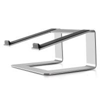 笔记本支架铝合金Macbook苹果电脑桌面支架增高架散热器