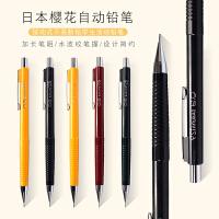 日本樱花自动铅笔 学生活动铅笔0.3 0.5 0.7 0.9mm漫画手绘防断铅