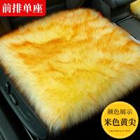 冬季羊毛汽车坐垫毛绒三件套加厚毛垫单片毛垫通用座垫后排无靠背