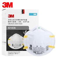 [当当自营]3M 8210 N95 防颗粒物口罩 防雾霾/防粉尘/防PM2.5 头戴式杯罩式口罩( 20只/盒)