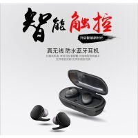 无线4.1蓝牙耳机重低开车音乐运动跑步防水防汗双耳耳塞挂耳式入耳式苹果手机降噪中文语音提示分离式机身 单耳双耳都可用