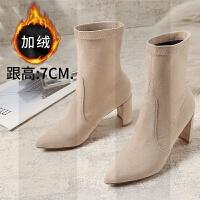 袜子靴弹力靴女短靴粗跟尖头百搭中筒高跟网红瘦瘦靴2018秋冬新款SN8909