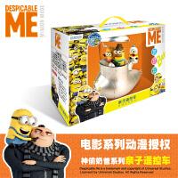 小黄人遥控车无线遥控赛车神偷奶爸儿童玩具车电动模型男孩