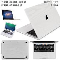 macbook苹果笔记本电脑pro13寸全套13.3保护壳15air贴纸mac贴膜12保护15.4全