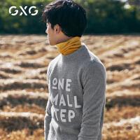 【新款】GXG男装 2020秋冬灰色圆领套头保暖羊毛衫毛衣GA120084E