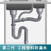 厨房洗菜盆下水管管道配件水槽双槽水池下水器洗碗池排水管子套装kb6