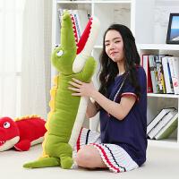 大号抱枕布娃娃可爱玩偶靠垫生日礼物送女友男生鳄鱼公仔毛绒玩具