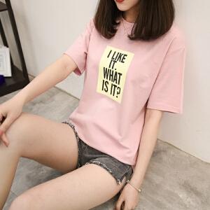 2018夏装新款韩版圆领拼色短袖t恤女修身女装打底衫女夏季上衣潮