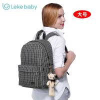 妈咪包双肩包 小号奶瓶包轻便外出装奶粉包婴儿背包尿布包9096