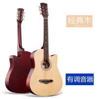 ?民谣入门吉他自学粉红初学者38寸通用原木色学生男女气质淑女吉它?