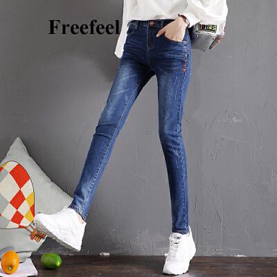 Freefeel2018春夏新款牛仔裤女式长裤韩版修身小脚裤弹性铅笔裤