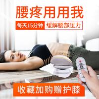 你我他腰部按摩器的电动仪牵引矫正器腰枕腰疼腰椎家用成人多功能热敷