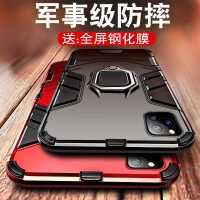 iPhone11手机壳iPhoneXs防摔XR保护套XsMax新款苹果X潮牌iPhone11promax全包硅胶男pro