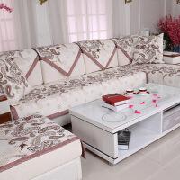木儿家居 新品上市 彩色布艺 防尘 七彩如意沙发垫