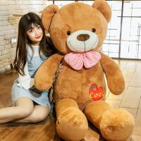 泰迪熊猫可爱公仔2米布娃娃抱睡觉女孩1.6大抱抱熊毛绒玩具送女友