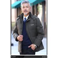 №【2019新款】送长辈的羽绒服中老年老爸爸装中长款大码加厚老人外套男士断码冬装