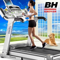 【欧洲百年品牌】BH必艾奇跑步机 家用静音折叠免安装 健身器材