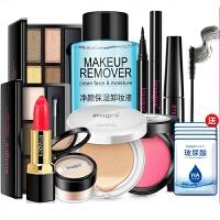 2018新款 化妆品美妆套装持久工具睫毛膏BB霜遮瑕防水彩妆初学者非韩国