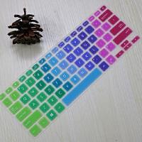 a豆(adol)13.3英寸A豆笔记本电脑爱豆防尘键盘高清屏幕保护膜 彩虹 买1送1