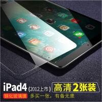 iPad4钢化膜玻璃膜爱派4代2012贴膜A1496/97/60/16/30/03高清蓝光