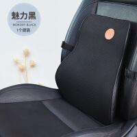 车用汽车靠枕护腰车载记忆棉大头枕四季靠背座椅颈枕靠垫腰垫腰靠