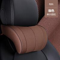 创意汽车头枕腰靠记忆棉护颈椎枕夏季透气舒适超纤皮车用靠垫