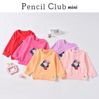 【2件3折:29.7】铅笔俱乐部童装2020春装新款女童卡通卫衣儿童长袖上衣小童卫衣
