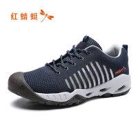 【红蜻蜓限时抢购】红蜻蜓男鞋夏季新款透气鞋户外登山鞋透气耐磨轻便徒步鞋