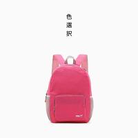 户外超轻可折叠双肩背包大容量学生书包男女皮肤包便携旅行登山包 玫红色